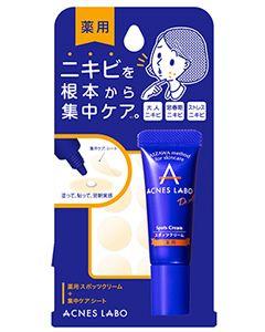 Dr.AI アクネスラボ 薬用 スポッツクリーム 専用パッチ付 (7g) 【医薬部外品】
