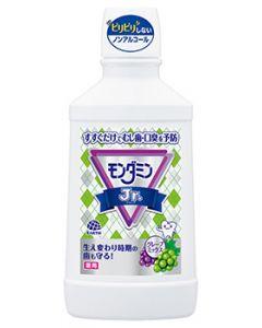アース製薬 モンダミン ジュニア グレープミックス味 (600mL) 薬用 子ども用 洗口液 【医薬部外品】