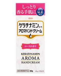 興和新薬 ケラチナミンコーワ アロマハンドクリーム ローズ (30g) 【指定医薬部外品】