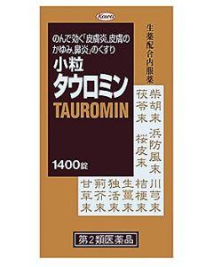 【第2類医薬品】興和新薬 小粒タウロミン (1400錠) 【送料無料】