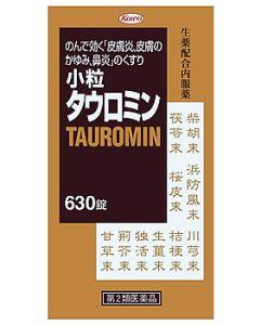 【第2類医薬品】興和新薬 小粒タウロミン (630錠)