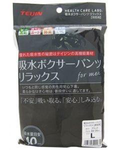 帝人フロンティア 吸水ボクサーパンツ リラックス 男性用 ブラック Lサイズ (1枚) 吸水量目安40cc 尿モレ用 TEIJIN