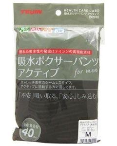 【◆】 帝人フロンティア 吸水ボクサーパンツ アクティブ 男性用 杢グレー Mサイズ (1枚) 吸水量目安40cc 尿モレ用 TEIJIN