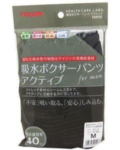 帝人フロンティア 吸水ボクサーパンツ アクティブ 男性用 ブラック Mサイズ (1枚) 吸水量目安40cc 尿モレ用 TEIJIN