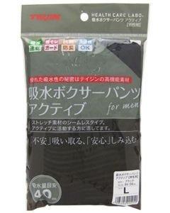 帝人フロンティア 吸水ボクサーパンツ アクティブ 男性用 ブラック Lサイズ (1枚) 吸水量目安40cc 尿モレ用 TEIJIN