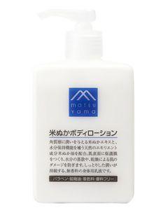松山油脂 M mark エムマーク 米ぬかボディローション (300mL) Mマーク