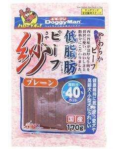 ドギーマン 低脂肪ビーフ 紗 プレーン (170g) さや ドッグフード 犬用おやつ