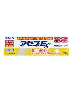 【第3類医薬品】佐藤製薬 アセスE (100g) 歯肉炎 歯槽膿漏薬