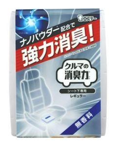 エステー クルマの消臭力 シート下専用 無香料 (200g) 消臭力 車用消臭芳香剤