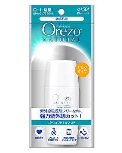 【即納】 ※ツルハグループ限定※ ロート製薬 Orezo オレゾ ナチュラル パーフェクトミルクUV SPF50+ PA++++ (50mL) 顔・からだ用 日やけ止め 敏感肌用 ミルクタイプ 【送料無料】