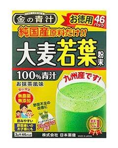 日本薬健 純国産大麦若葉100%粉末 金の青汁 (3g×46パック) 大麦若葉 青汁 ※軽減税率対象商品