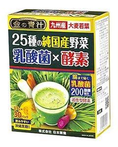 日本薬健 25種の純国産野菜 乳酸菌×酵素 (3.5g×30パック) 大麦若葉 青汁 ※軽減税率対象商品