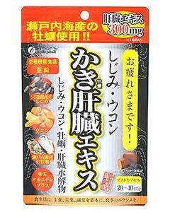 ファイン しじみウコンかき肝臓エキス 20~40日分 (630mg×80粒) しじみ 牡蠣 ウコン サプリメント ※軽減税率対象商品