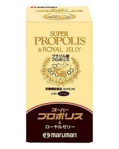 マルマン スーパープロポリス&ローヤルゼリー (90粒) 栄養機能食品 ※軽減税率対象商品