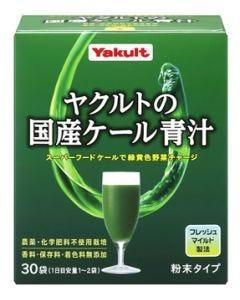 ヤクルトヘルスフーズ ヤクルトの国産ケール青汁 (30袋) 粉末タイプ ※軽減税率対象商品