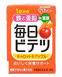 アイクレオ 毎日ビテツ キャロット&アップル (100mL) 鉄 亜鉛 栄養機能食品 ※軽減税率対象商品