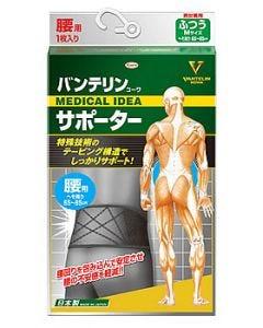 【特売セール】 興和新薬 バンテリンコーワサポーター 腰用 男女兼用 ふつう Mサイズ ブラック (1枚) サポーター
