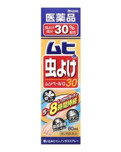 【第2類医薬品】池田模範堂 ムヒの虫よけムシペールα30 (60mL) ムヒ 医薬品 虫よけ