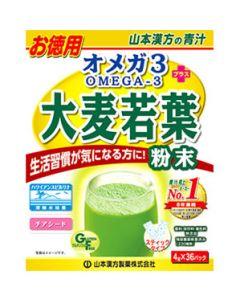 山本漢方 オメガ3+大麦若葉粉末 (4g×36包) 青汁 健康食品 ※軽減税率対象商品