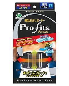ピップ スポーツ 薄型圧迫サポーター プロ・フィッツ 腰用 L (1個) サポーター