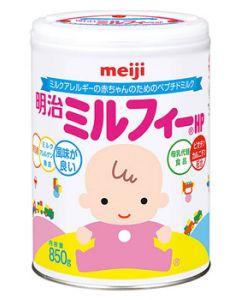 明治 ミルフィーHP (850g) アレルギー用 粉ミルク ※軽減税率対象商品