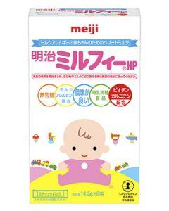 明治 ミルフィーHP スティックパック (14.5g×6本) アレルギー用 粉ミルク ※軽減税率対象商品