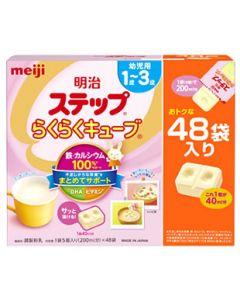 明治 ステップ らくらくキューブ 特大箱 (28g×24袋×2箱) 1歳~3歳 粉ミルク 幼児栄養食品