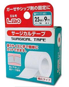 日進医療器 エルモ サージカルテープ 25mm×9m (1個) L.mo