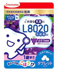 ジェクス チュチュベビー L8020タブレット ヨーグルト ぶどう風味 約30日分 (90粒) 乳酸菌 オーラルケア ※軽減税率対象商品