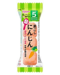 和光堂 はじめての離乳食 裏ごしにんじん (3個) 5ヵ月頃から ベビーフード ※軽減税率対象商品