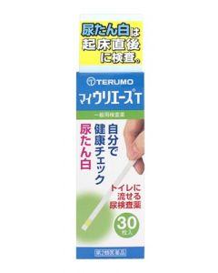 【第2類医薬品】テルモ マイウリエースT (30枚入) 尿検査薬 尿たん白