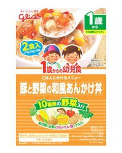 グリコ アイクレオ 1歳からの幼児食 豚と野菜の和風あんかけ丼 2食入 (85g×2袋) ベビーフード ※軽減税率対象商品