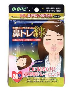 ののじ 鼻トレ絆 (24枚入) 鼻呼吸 トレーニング テープ