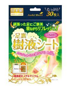 鈴木油脂工業 足裏樹液シート ゲルマニウム配合 (30枚入)