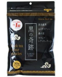 ヘルシーライフ 黒の奇跡 ミラクルブラックティー (3g×30包) 健康茶 黒烏龍茶 ルイボスティー 桑の葉 サラシアレティキュラータ ※軽減税率対象商品