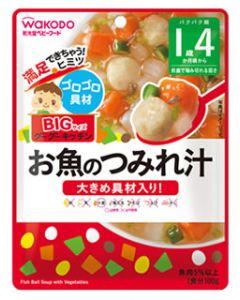 【特売セール】 和光堂 BIGサイズのグーグーキッチン お魚のつみれ汁 1食分 (100g) 1歳4か月頃から ベビーフード ※軽減税率対象商品