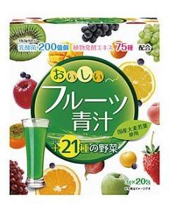 ユーワ おいしいフルーツ青汁 (3g×20包) 青汁 乳酸菌 ※軽減税率対象商品