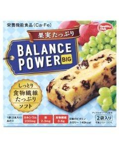 ハマダコンフェクト バランスパワービッグ 果実たっぷり (2袋) 焼菓子 カルシウム 鉄 栄養機能食品 ※軽減税率対象商品