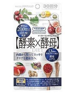 メタボリック イースト×エンザイム ダイエット 30回分 (60粒) 酵素×酵母 ダイエットサプリメント 栄養機能食品 ※軽減税率対象商品