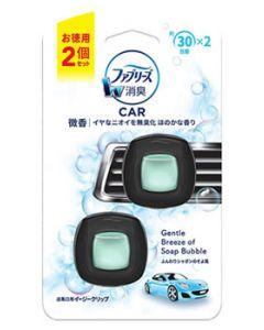 【特売セール】 P&G ファブリーズ イージークリップ 微香 ふんわりシャボンのそよ風 (2mL×2個) 車用 消臭・芳香剤 【P&G】