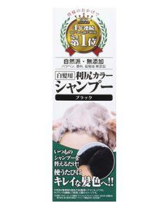 ピュール 利尻カラーシャンプー ブラック (200mL) 白髪染め シャンプー 【送料無料】