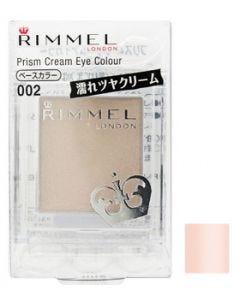 RIMMEL リンメル プリズム クリームアイカラー 002 ミルキーピンク (2g) アイシャドウ