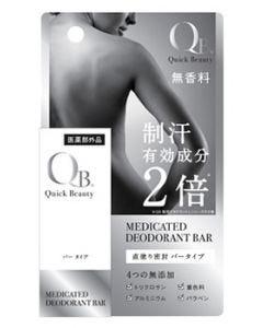 QB 薬用デオドラントバー (20g) 無香料 制汗剤 【医薬部外品】