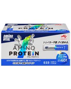 味の素 アミノバイタル アミノプロテイン バニラ味 箱 (4.4g×60本入) アミノ酸 プロテイン ※軽減税率対象商品