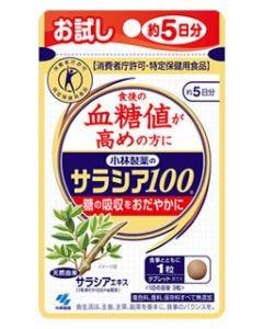 小林製薬 小林製薬のサラシア100 約5日分 (320mg×15粒) 食後の血糖値が高めの方に 特定保健用食品 ※軽減税率対象商品