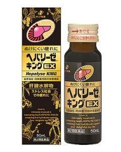 【第2類医薬品】ゼリア新薬 ヘパリーゼキング EX (50mL) ドリンク剤 滋養強壮 肉体疲労