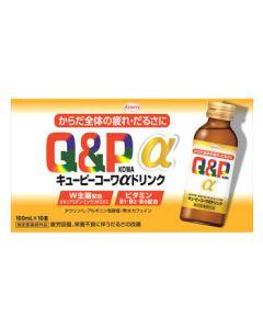 興和新薬 キューピーコーワαドリンク (100mL×10本) 滋養強壮 肉体疲労 【指定医薬部外品】