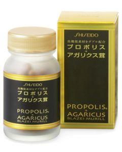 資生堂 プロポリス+アガリクス茸 N (90粒) サプリメント ※軽減税率対象商品