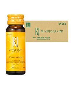 資生堂 RJ ドリンク N (30mL×30本) ローヤルゼリー 1000mg ※軽減税率対象商品