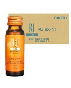 資生堂 RJ EX N (50mL×30本) RJ ローヤルゼリー 2000mg ※軽減税率対象商品